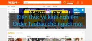 kiến thức và kinh nghiệm order taobao cho người mới