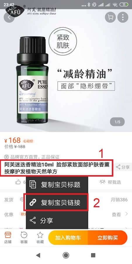 cách lấy link trên app taobao nhanh nhất