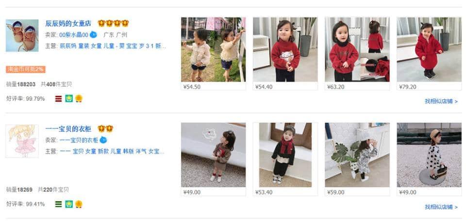 Shop taobao vương miệng vàng bán quần áo trẻ em
