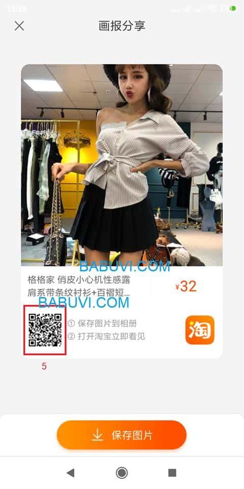 cách lấy mã QrCode trên app taobao