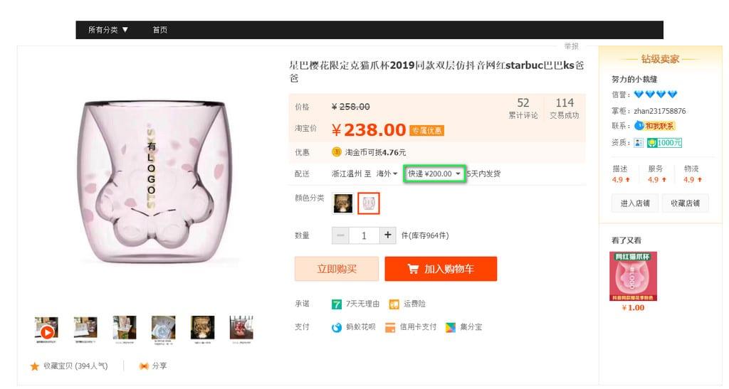 cách xem phí vận chuyển nội địa trên taobao.com kho nhận ở nước ngoài