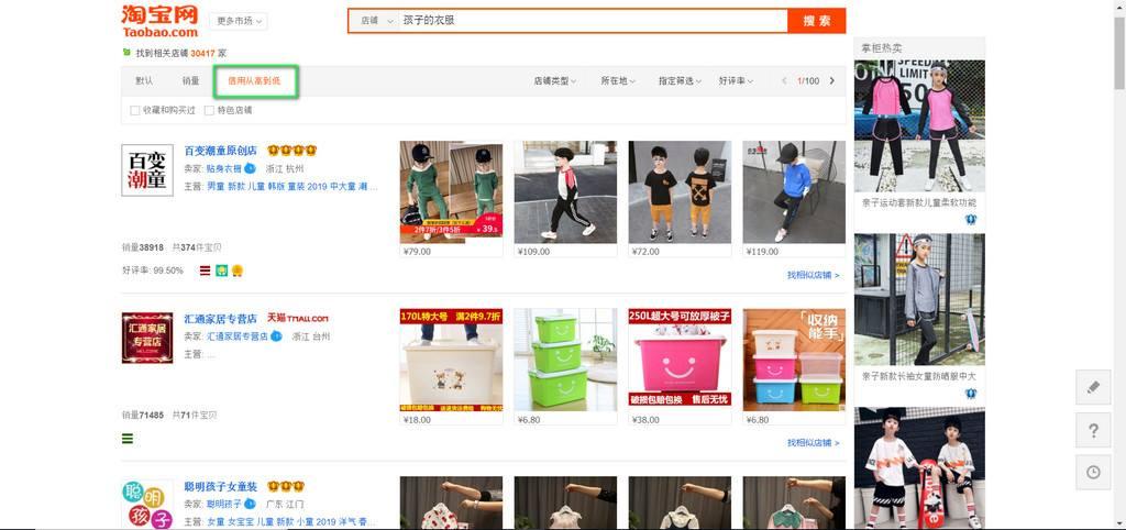 cách tìm kiếm shop taobao vương miệng vàng uy tín