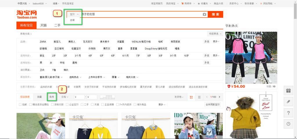tìm kiếm shop taobao vương miệng vàng