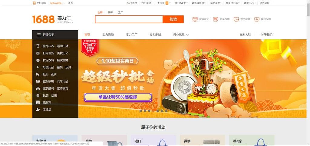 trang tổng hợp link xưởng sản xuất trên 1688 taobao tmall