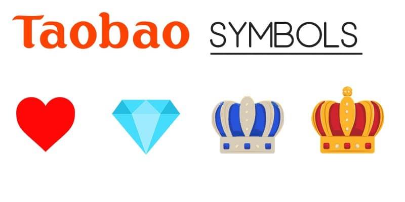 biểu tượng uy tín shop taobao
