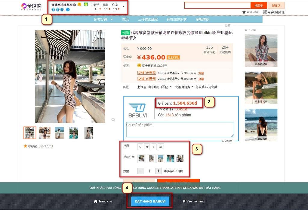 cách tạo đơn hàng order taobao bước 1
