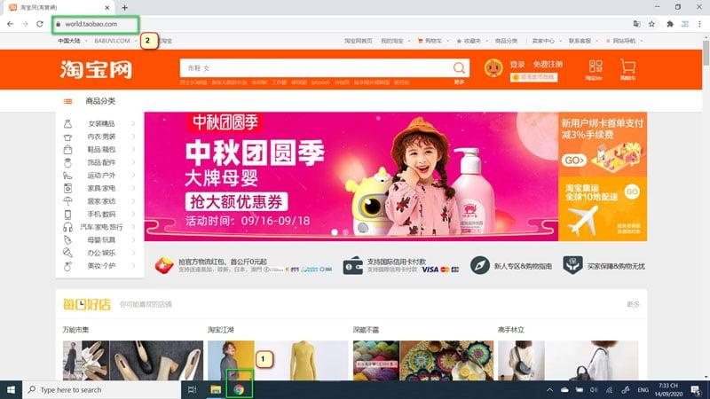 Taobao.com dịch sang tiếng việt trên chrome bước 1