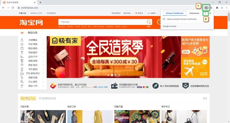 Taobao.com dịch sang tiếng việt trên chrome bước 2