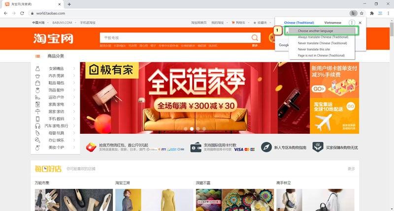 Taobao.com dịch sang tiếng việt trên chrome bước 3