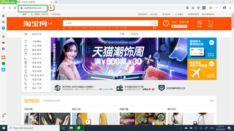Taobao.com dịch sang tiếng việt trên Cốc cốc bước 1