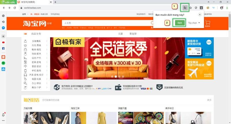 Taobao.com dịch sang tiếng việt trên Cốc cốc bước 2