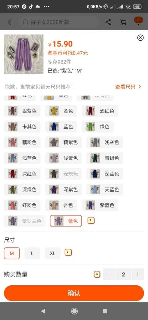Cách mua hàng trên taobao bằng điện thoại - chọn thông tin sản phẩm