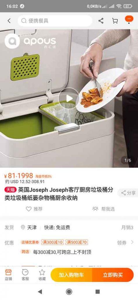 cách sử dụng taobao bằng tiếng việt trên điện thoại - chọn sản phẩm