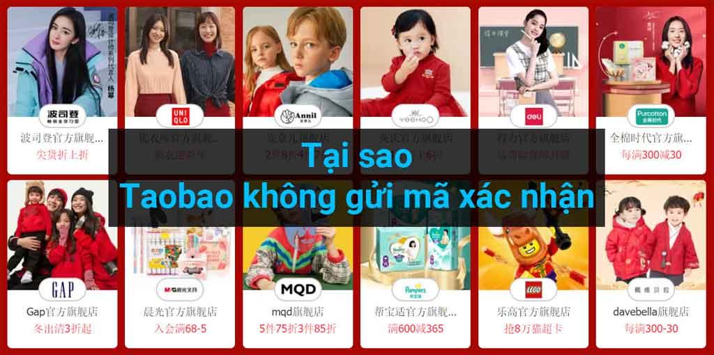 tại sao taobao không gửi mã xác nhận