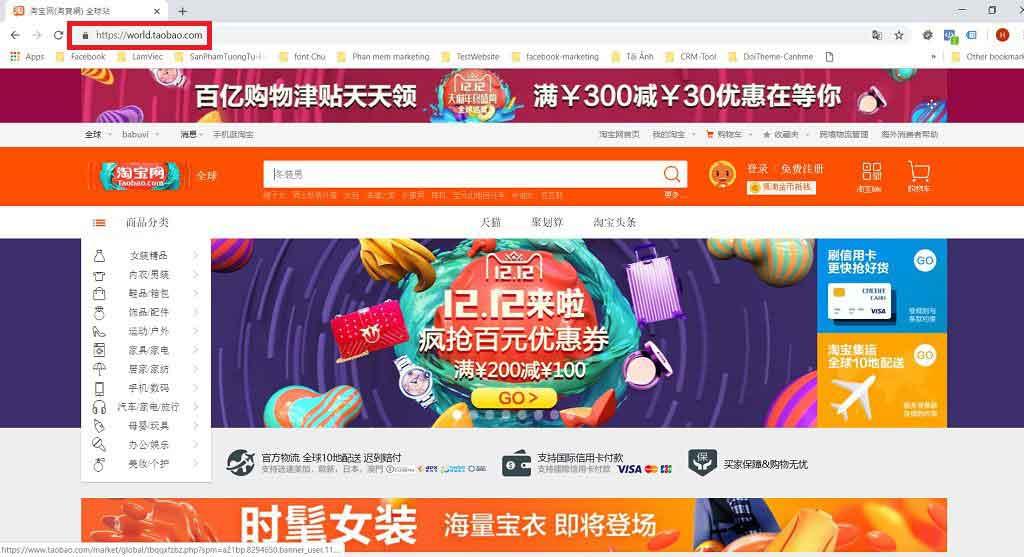 vào trang tìm kiếm taobao