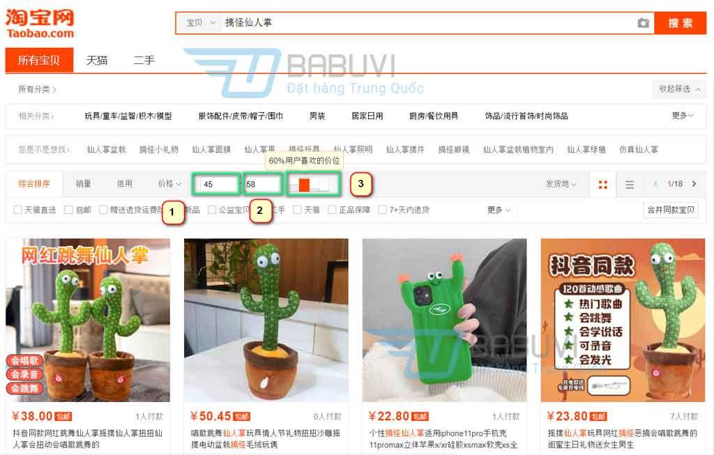 cách tìm nguồn hàng giá rẻ trên taobao