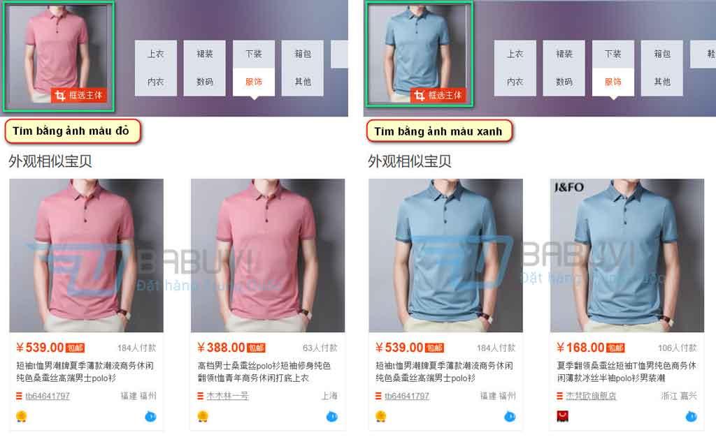 so sánh kết quả tìm kiếm bằng hình ảnh trên taobao