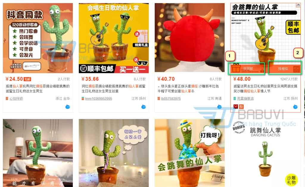 tìm nguồn hàng tương tự trên taobao