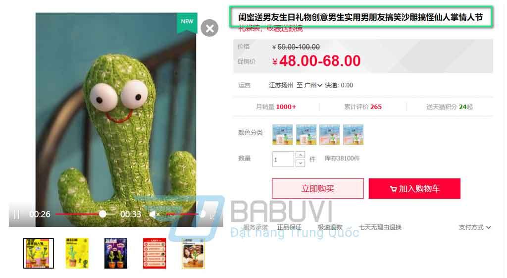 lấy từ khóa tìm hàng trên taobao trong tiêu đề sản phẩm